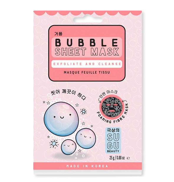 A Bubble Sheet Mask to Exfoliate and Cleanse by SUGU