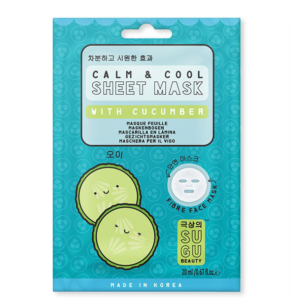 A Calm & Cool Sheet Mask with Cucumber by SUGU