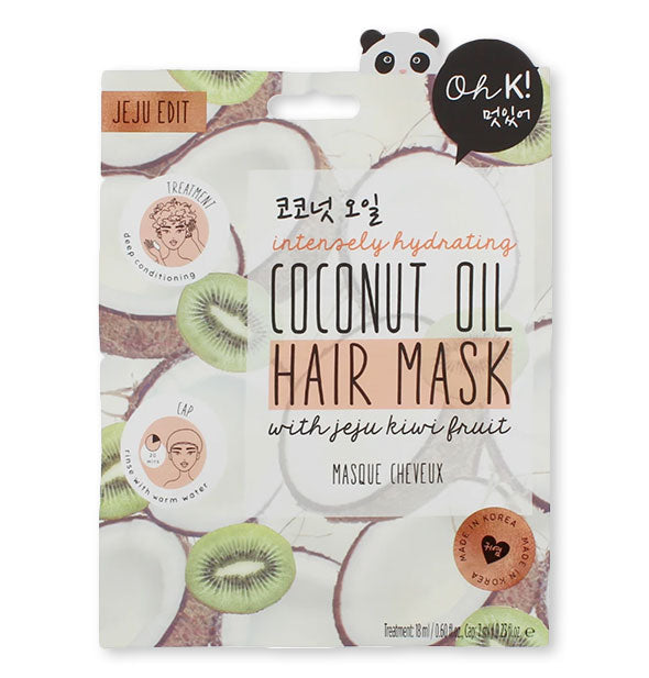 Intensely Hydrating Coconut Oil Hair Mask