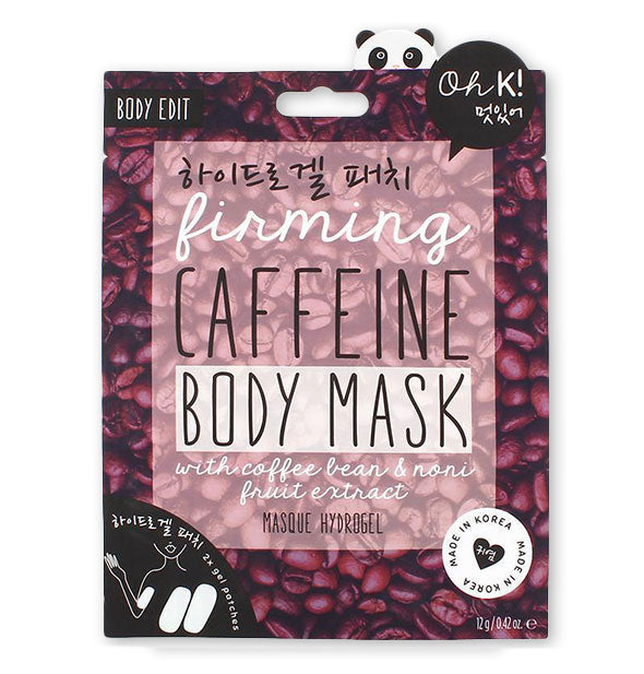 firming caffeine body mask