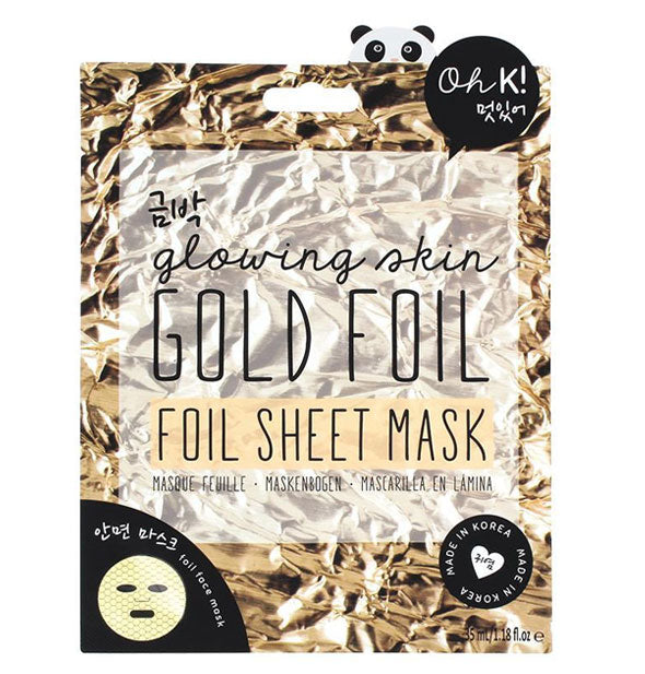 Glowing Skin Gold Foil Sheet Mask