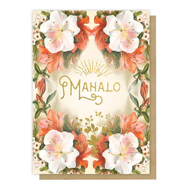"The Papaya Art - ""Mahalo"" Floral Card Printed on Recycled Paper"
