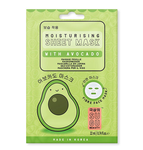 A packet of Moisturizing Sheet Mask with Avocado from Korean beauty company SUGU Beauty.