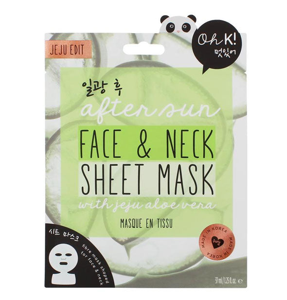 after sun face and neck sheet mask