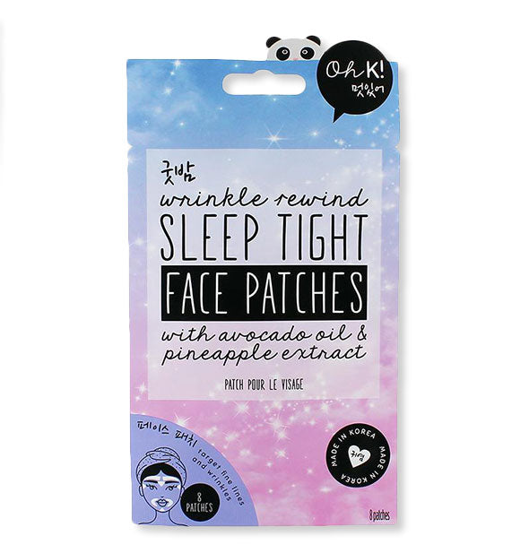 Wrinkle Rewind Sleep Tight Face Patches