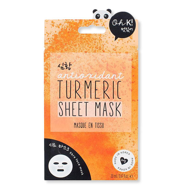 antioxidant Turmeric Sheet Mask