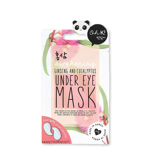 awakening under eye mask