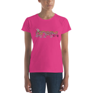 Red Japanese Dragon Women's short sleeve t-shirt