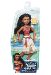 Moana Básica - Disney Girls