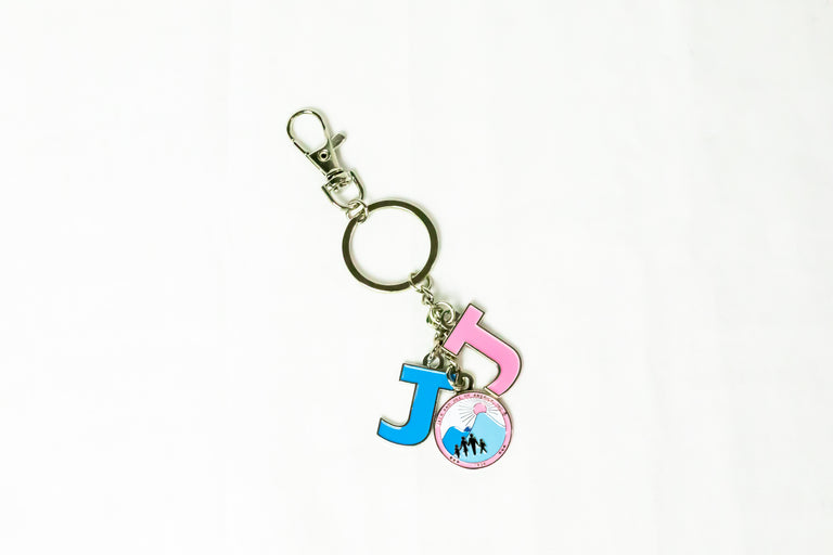Jack and Jill of America, Inc. Purse Charm Keychain