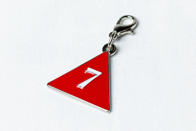 DST Number Charm