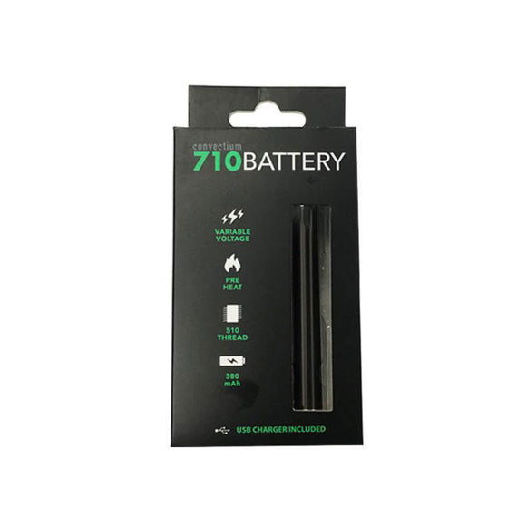 380mAh Inline Buttonless Battery