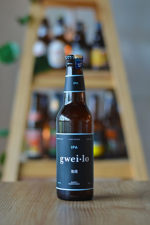 Gweilo IPA (Session Style)