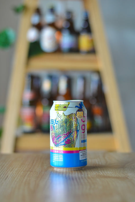 Hi-Wire Citra Gose (330ml)