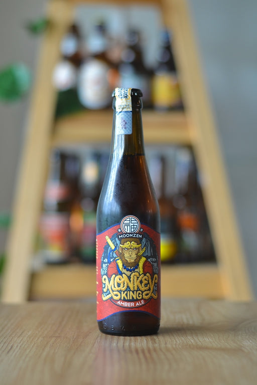 Moonzen Monkey King Amber Ale 孫悟空琥珀啤 (330ml)