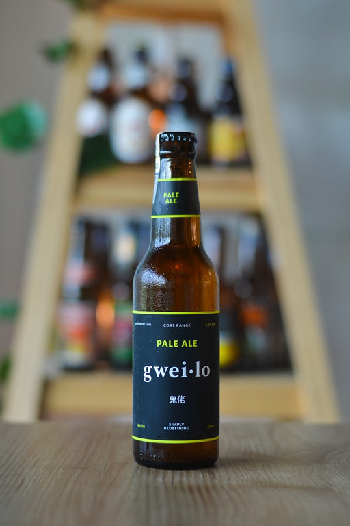 Gweilo Pale Ale 鬼佬 淡色艾尔 (330ml)