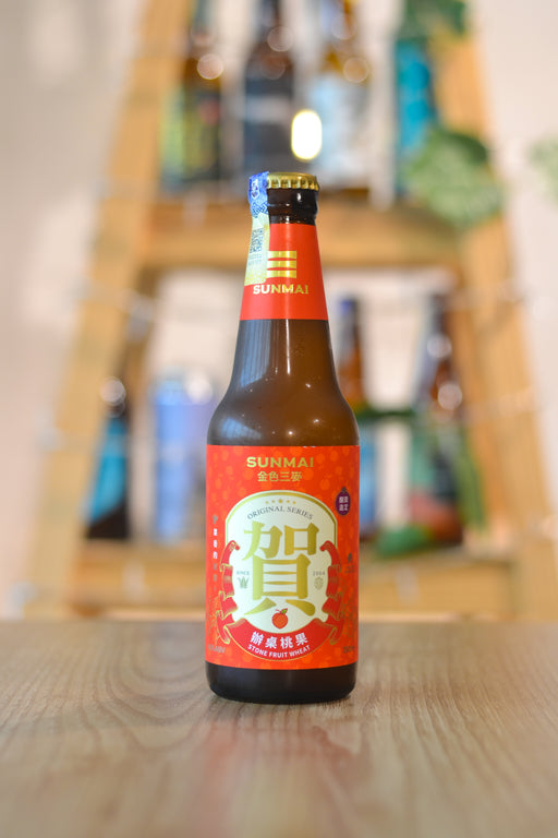 Sunmai Stone Fruit Wheat 辦桌桃果 (350ml)