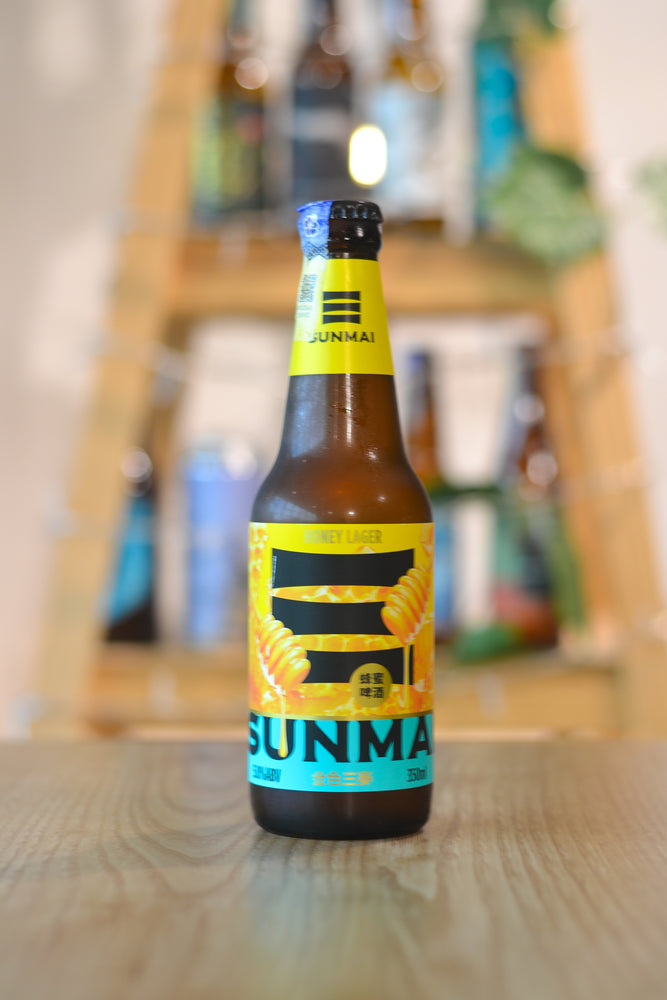 SUNMAI Honey Lager 蜂蜜啤酒 (350ml)