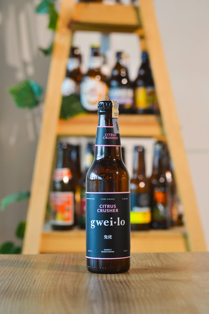 Gweilo Citrus Crusher Session IPA 鬼佬 柑橘粉碎机 (330ml)