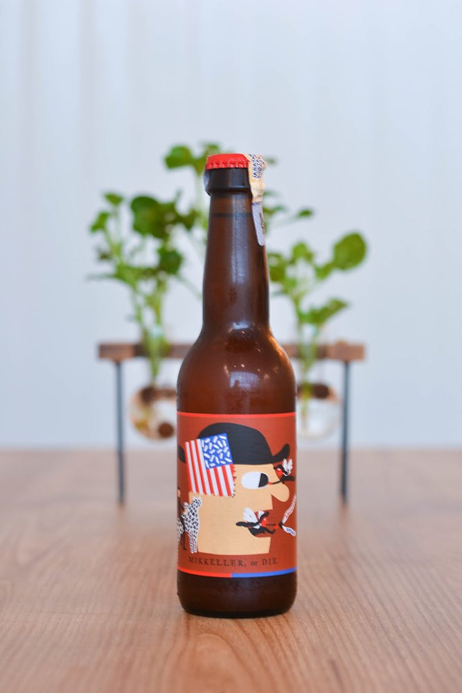 Mikkeller American Dream