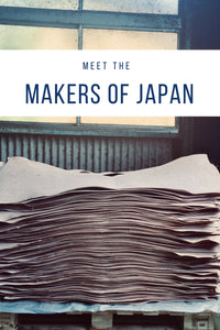 Visit to Himeji Leather tanners – Cordovan