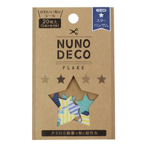 Nuno-Deco-Flake-Fabric-Shapes-Stars-Hansumu-188x300