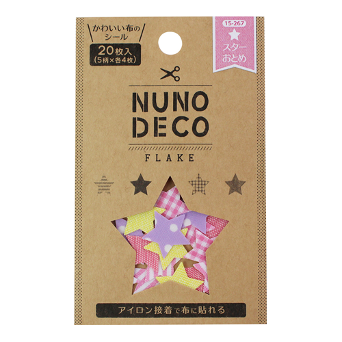 Nuno-Deco-Flake-Fabric-Shapes-Stars-Otome