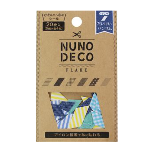 Nuno Deco -Flake Fabric Shapes – Diamond – Hansamu