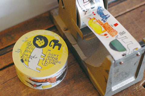 Classiky:cat washi tape(africa)
