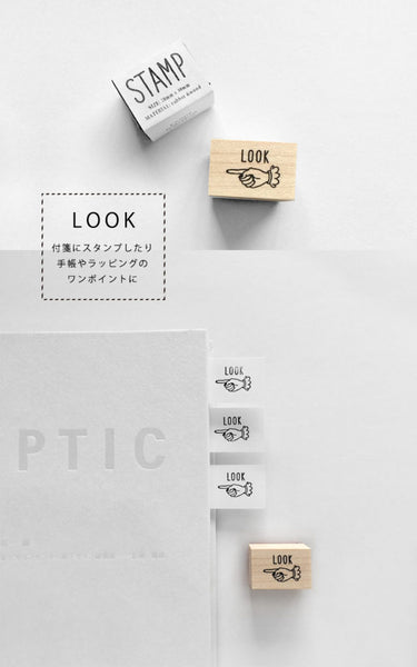 Rubber stamps by Knoop Works: Look, Rose design