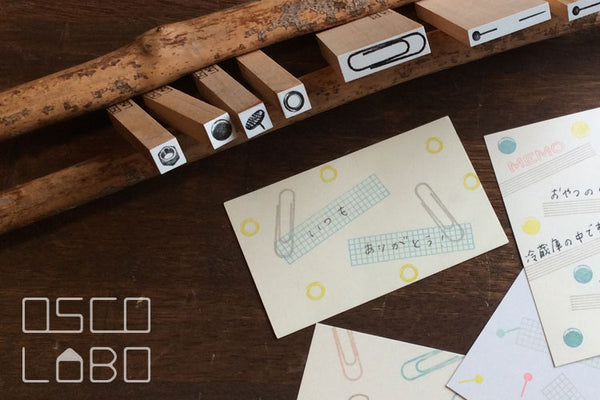 Rubber stamps by Osco Lobo:  Thumb tack, Eyelet, Hexagon nut