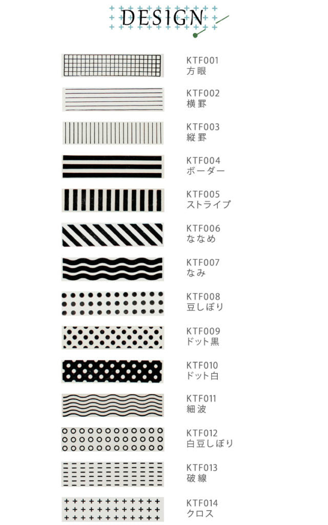 Rubber stamps by Osco Labo: Tapef series