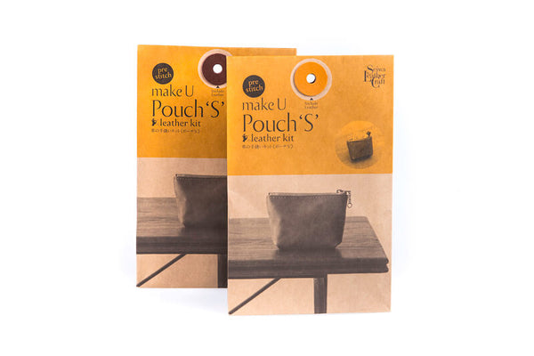 The Pouch 'S' Leather Kit