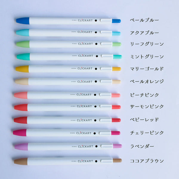 Zebra pens - ClickArt retractable marker pen 0.6mm (12 pens)