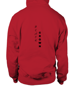 Primary Colors Bubble Crown Signature Hoodie - Black Crown Fashion