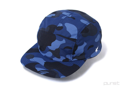 COLOR CAMO JET CAP - BLUE