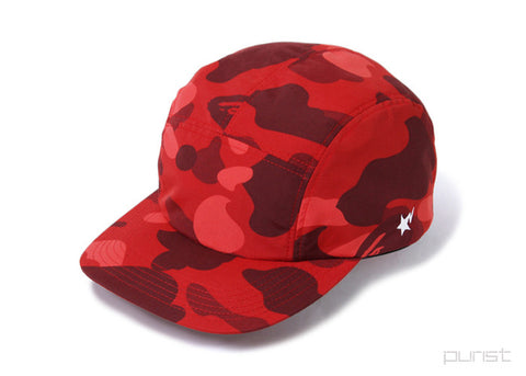 COLOR CAMO JET CAP - RED