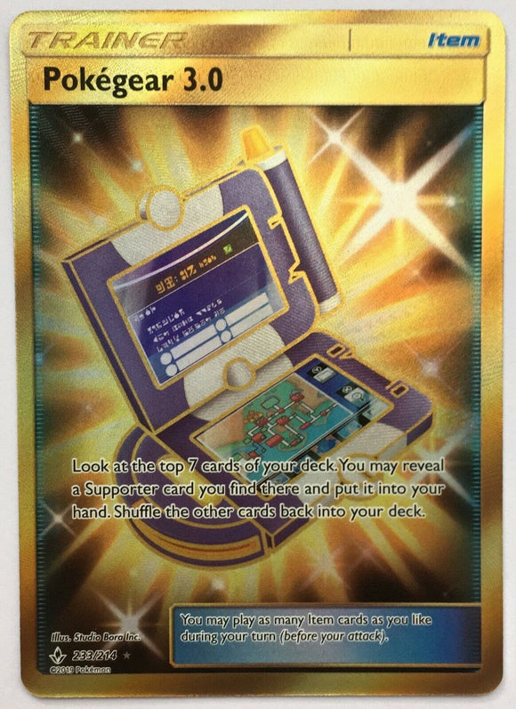 Pokemon POKEGEAR 3.0 233/214 SM10 Unbroken Bonds Secret Rare (Gold)