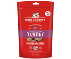 Stella & Chewy's, Freeze-Dried Raw Dinner Patties - All Dog Breeds, All Life Stages. Tantalizing Turkey Recipe - Southern Agriculture