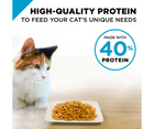Purina Pro Plan FOCUS- All Breeds, Adult Cat Sensitive Skin & Stomach. Lamb & Rice Recipe - Southern Agriculture