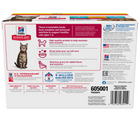 Hill's Science Diet - All Breeds, Adult Cat. Tender Dinner Pouch Variety Pack - Southern Agriculture