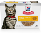 Hill's Science Diet - All Breeds, Adult Cat. Urinary & Hairball Control - Southern Agriculture