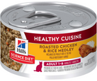 Hill's Science Diet - All Breeds, Adult Cat. Healthy Cuisine Roasted Chicken & Rice Medley Recipe - Southern Agriculture