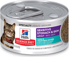 Hill's Science Diet - Adult Cat. Sensitive Stomach & Skin. Tuna & Vegetable Entrée - Southern Agriculture