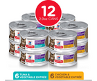 Hill's Science Diet - Adult Cat. Sensitive Stomach & Skin - Tuna & Vegetable, Chicken & Vegetable Variety Pack - Southern Agriculture
