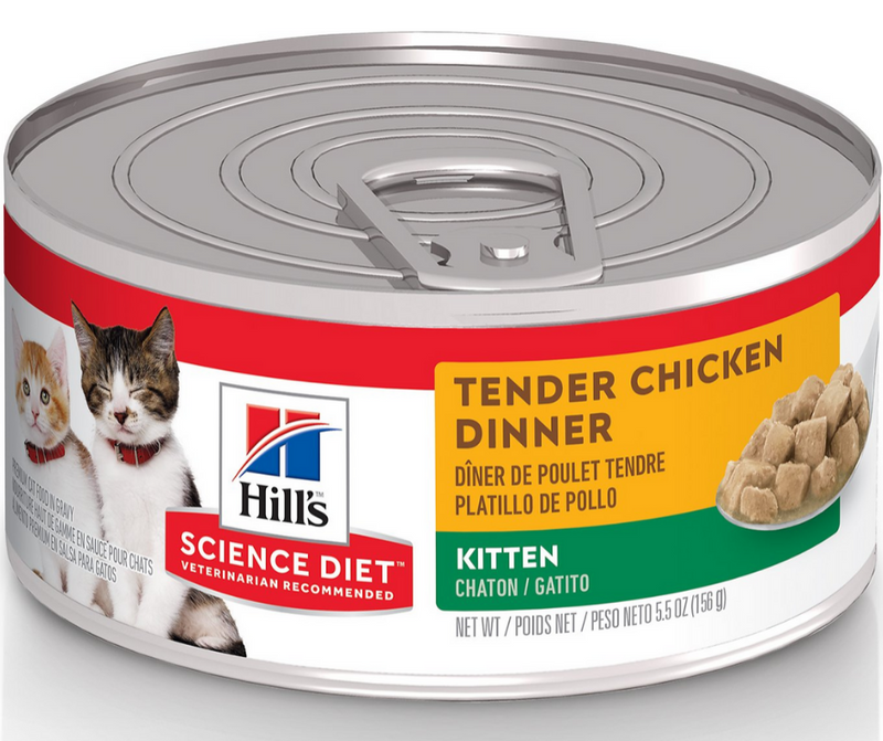 Hill's Science Diet - All Breeds, Kitten. Tender Chicken Dinner - Southern Agriculture