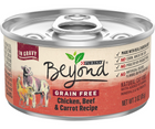 Purina Beyond - All Breeds, Adult Cat. Grain Free Chicken, Beef & Carrot in Gravy Recipe. - Southern Agriculture