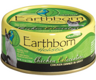 Earthborn Holistics - All Cat Breeds, All Life Stages. Chicken Catcciatori, Chicken Dinner in Gravy Recipe. - Southern Agriculture