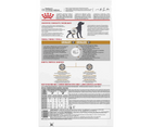 Royal Canin Veterinary Diet - Urinary UC, Low Purine Formula. - Southern Agriculture