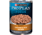 Purina Pro Plan Focus - All Breeds, Puppy. Classic Chicken & Rice Entree. - Southern Agriculture
